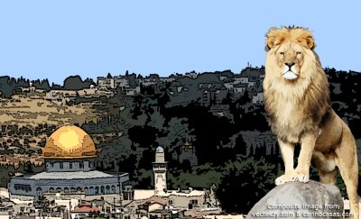 Lion guards Temple Mount